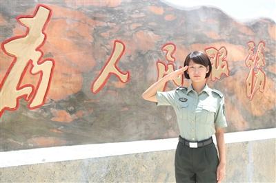 展未来雄风   中国梦